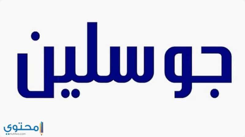 أسماء بنات Names Words Knowledge