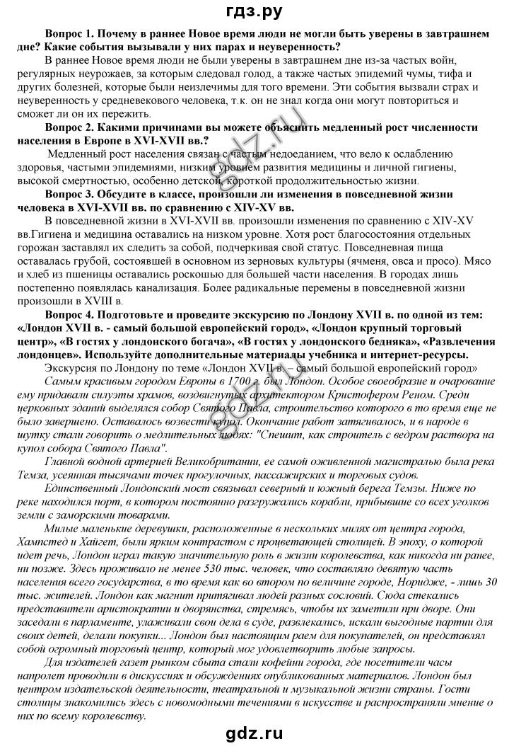 План-конспект урока по русскому языку 7 класс раздельное написание не с деепричастиями