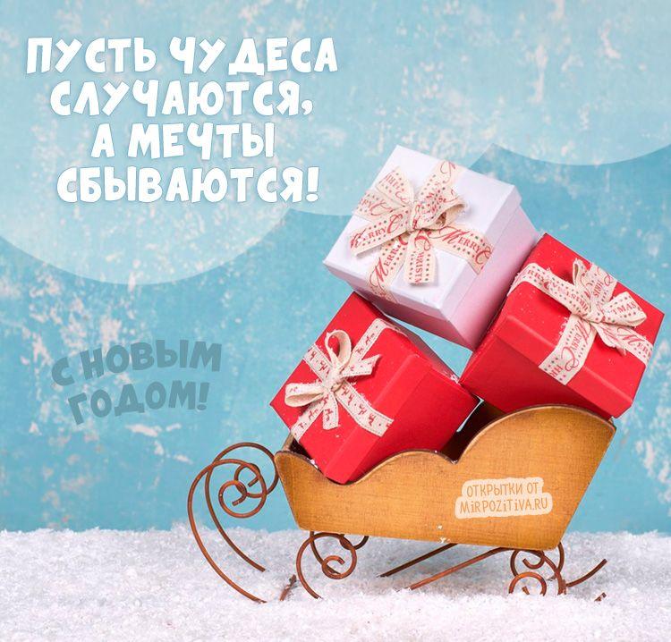 Pin By Liudmila Grubleac On Otkrytki Happy New Year Gif New Year Card Greeting Card Art