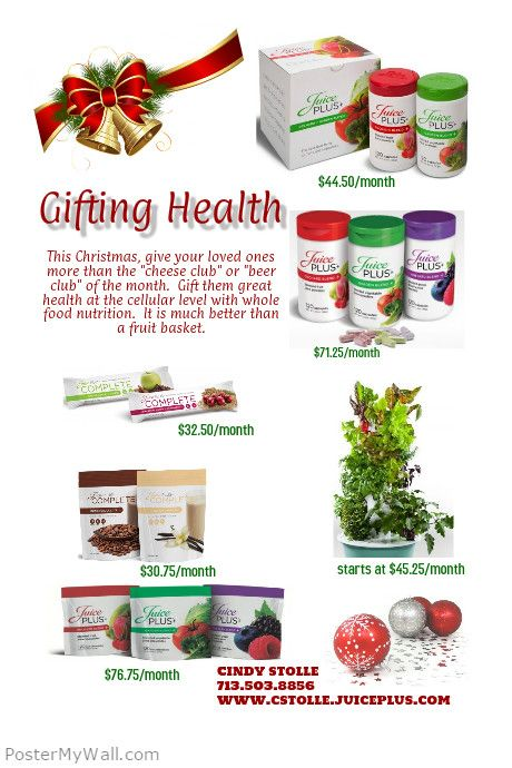 Now is the time to give the gift of health!