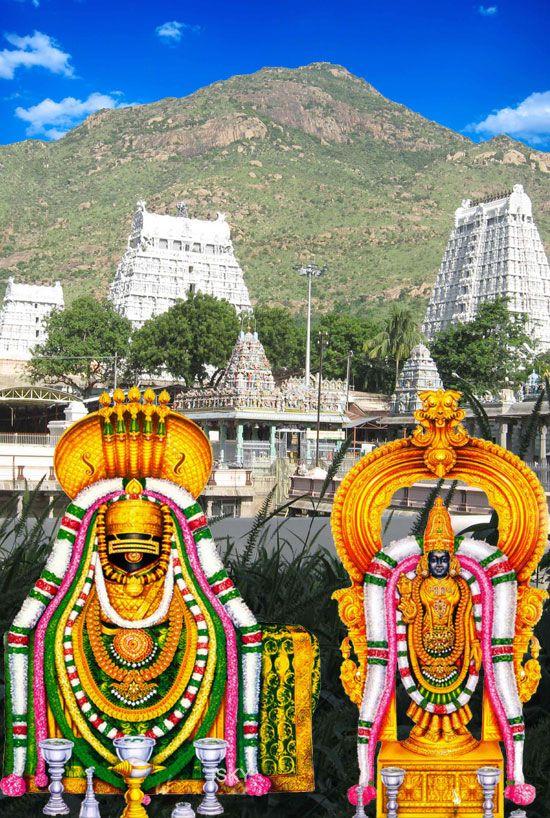 Only Official Website Of Arulmigu Arunachaleswarar Temple, Thiruvannamalai. Beta