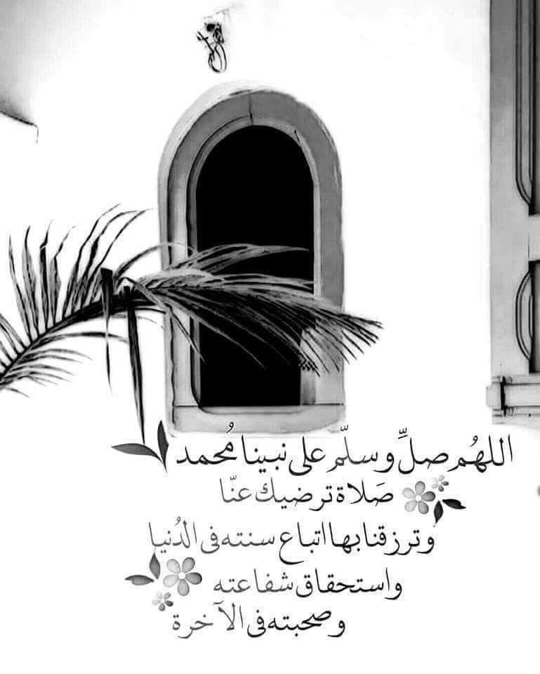 اسم محمد مزخرف و مكتوب