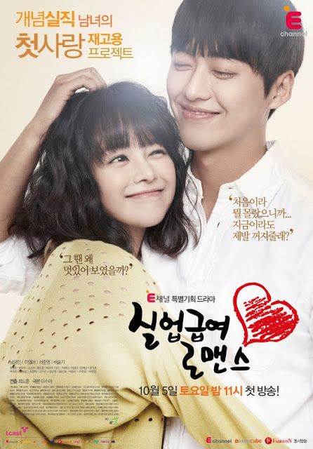 Adorable Nueva Comedia Romántica Unemployed Romance Peliculas Coreanas Romanticas Novelas Coreanas Romanticas Ver Drama Coreano