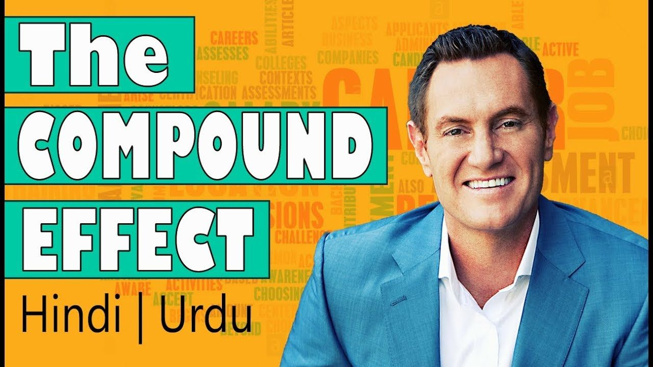 THE COMPOUND EFFECT HINDI BY DARREN HARDY   Daily Routine Of Successful .