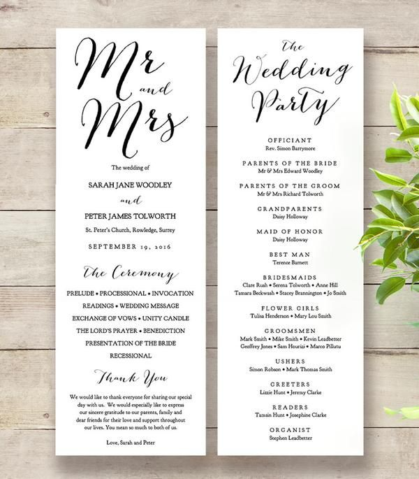 Mr \ Mrs printable Wedding Order of Service Long wedding program - how to design wedding program template