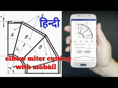 how to make pipe elbow/ pipe elbow cutting formula/pipe miter