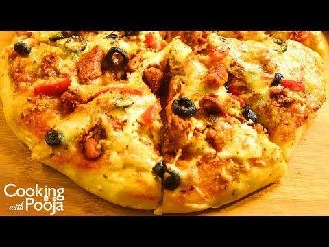 Pizza dominos chicken pizza recipe in hindi how to make pizza at pizza dominos chicken pizza recipe in hindi how to make pizza at home forumfinder Choice Image