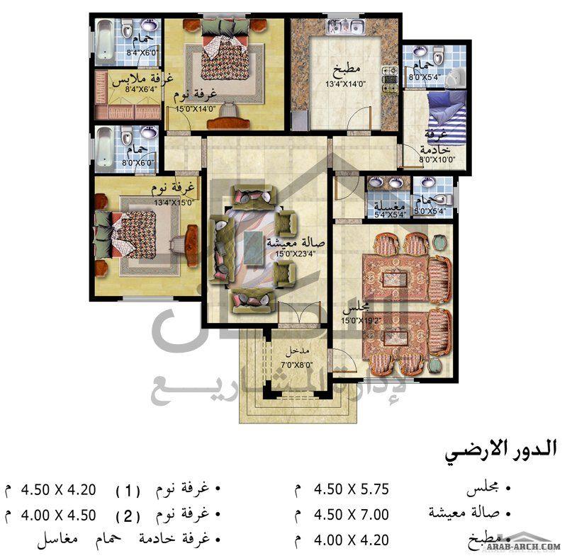 مخطط بيت دور واحد من اسكان لادارة المشاريع اجمالى المساحه 178 متر مربع House Design Gallery Wall Design