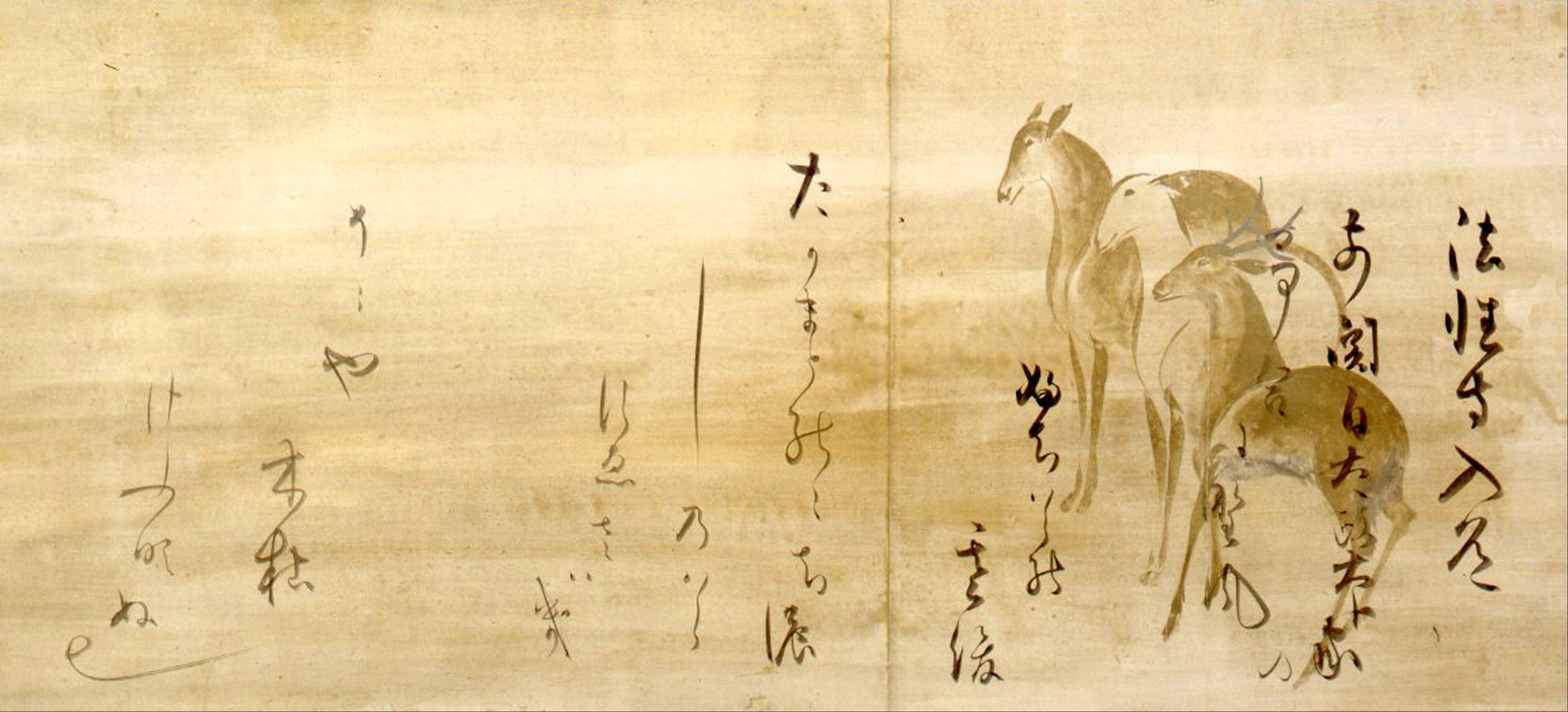 honami koetsu calligraphy of poems from the shinkokin honami koetsu 1558 1637 calligraphy of poems from the shinkokin wakashu on