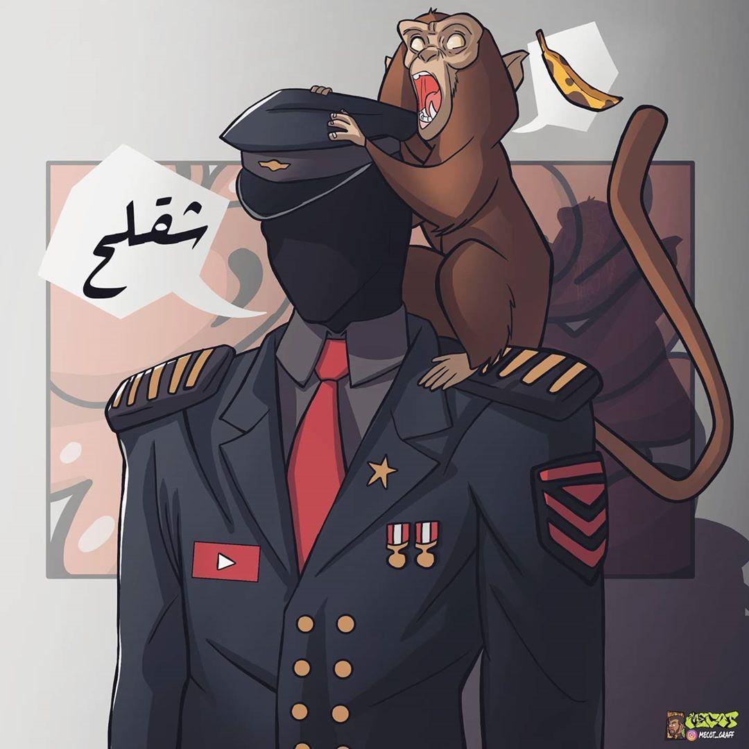 Areef Alkhider عارف الخضر On Instagram Barry And Dardbij The Monkey Barry4reall Graffiti Graffitiart Inkt Graffiti Art Sketches Graffiti