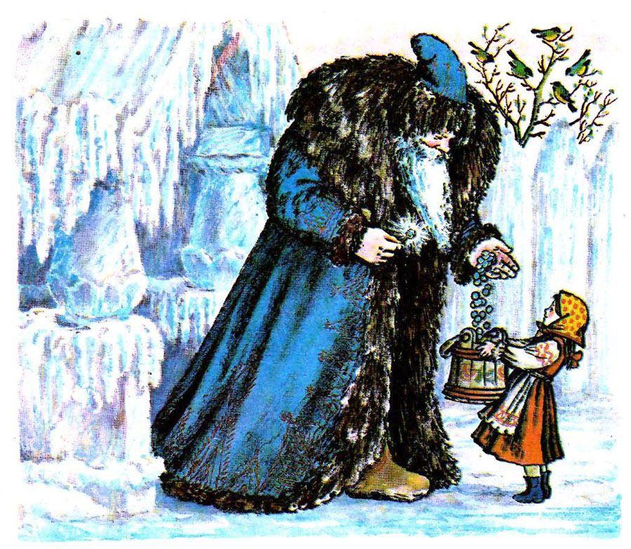 Картинки по сказки мороз иванович