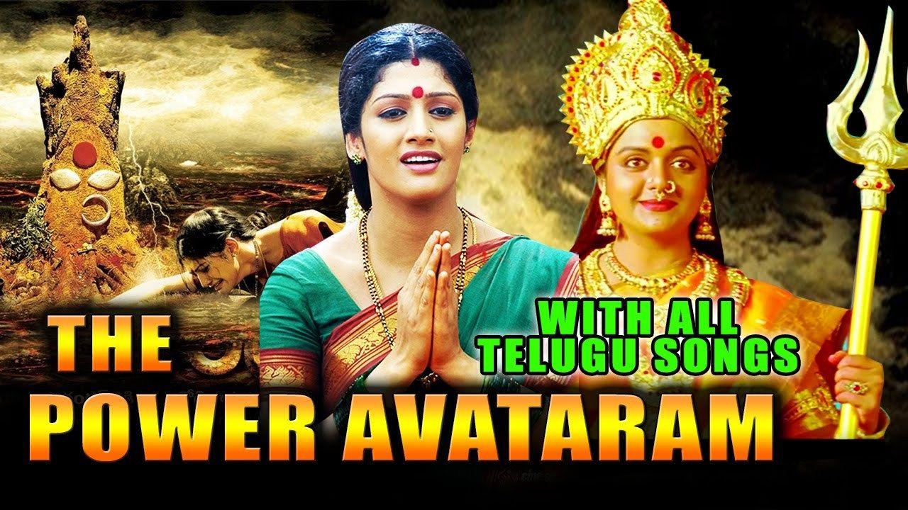Pavitra Bandham Telugu Movie Mp3 Songs Free Download Doregama