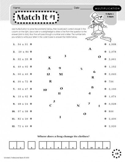 Match It No1 Multiplication Multiplication, Parents and Math - long multiplication worksheets