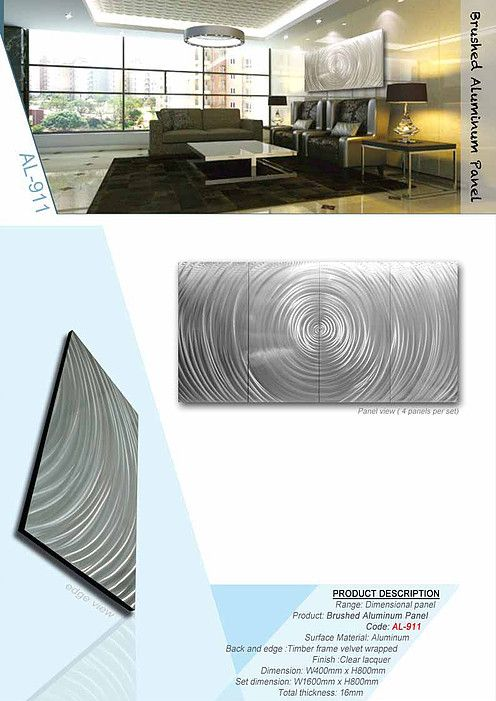 A Stunning New Art Form Of Metal Artwork The Aluminium Is Brushed