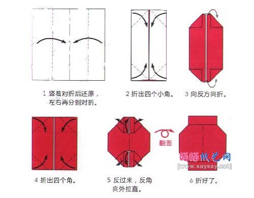 Asian Lantern Templates