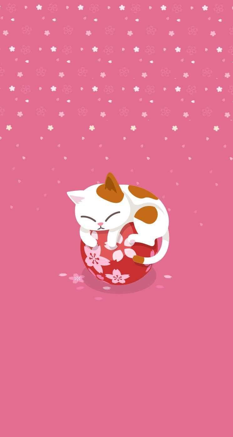 Cat And Ball Kawaii IPhone Wallpaper