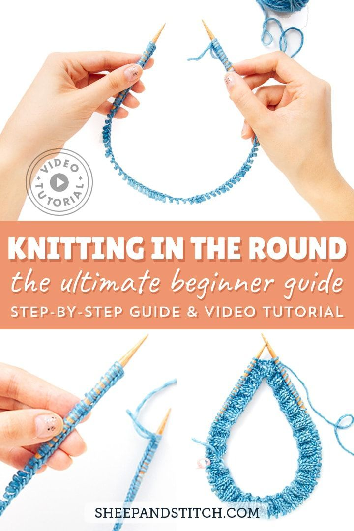 Knitting in the Round with Circular Needles for Beginners - Sheep and Stitch