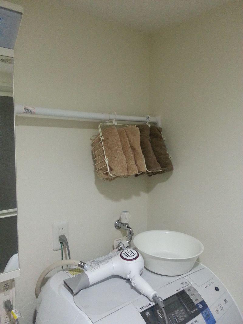 賃貸物件ランドリーラックがおけない 壁に穴をあけずにdiyタオル収納 収納 賃貸 アイデア タオル 収納 洗面所 収納