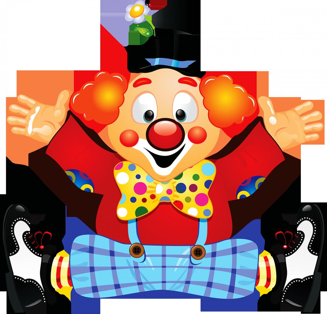 Clown S Mardi Gras Circus Theme Baby Art