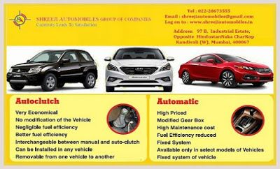Shreeji Automobiles Group of Companies: .AUTO-Clutch Benefits:Reduces driving stress & is ...