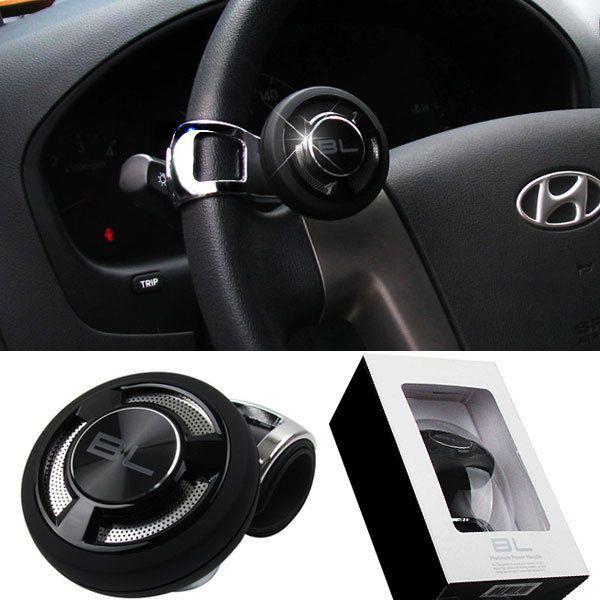 Platinum Power Handle Car or Boat Steering Wheel Suicide Spinner Knob
