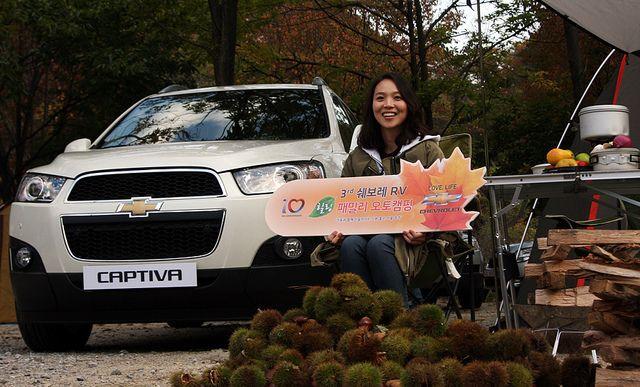 쉐보레 RV 오토캠핑