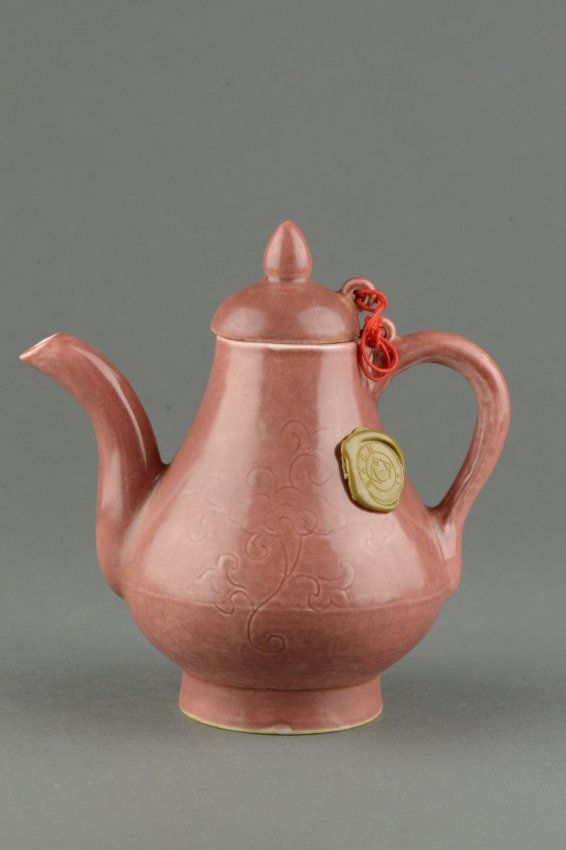 Exquisite Chinese Peach Bloom Teapot W Xuande Mk Mar 12 2015 888 Auctions In Canada Tea Pots Tea Pots Art Miniature Tea Set
