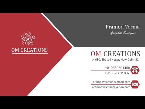 Visiting Card Design In Photoshop  Pramod Yes Man  My Videos