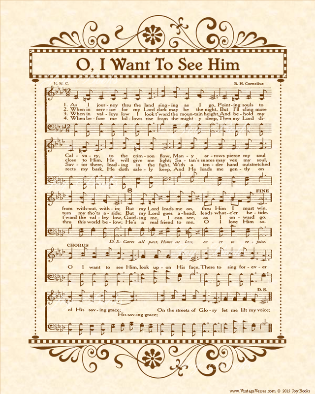 Antique Hymn Sheet Music With Lyrics Vintage Look Wall Art On Natural Parchment In Sepia Brown Ink 8 X 10 Ready To Hymn Sheet Music Sheet Music Hymn Music