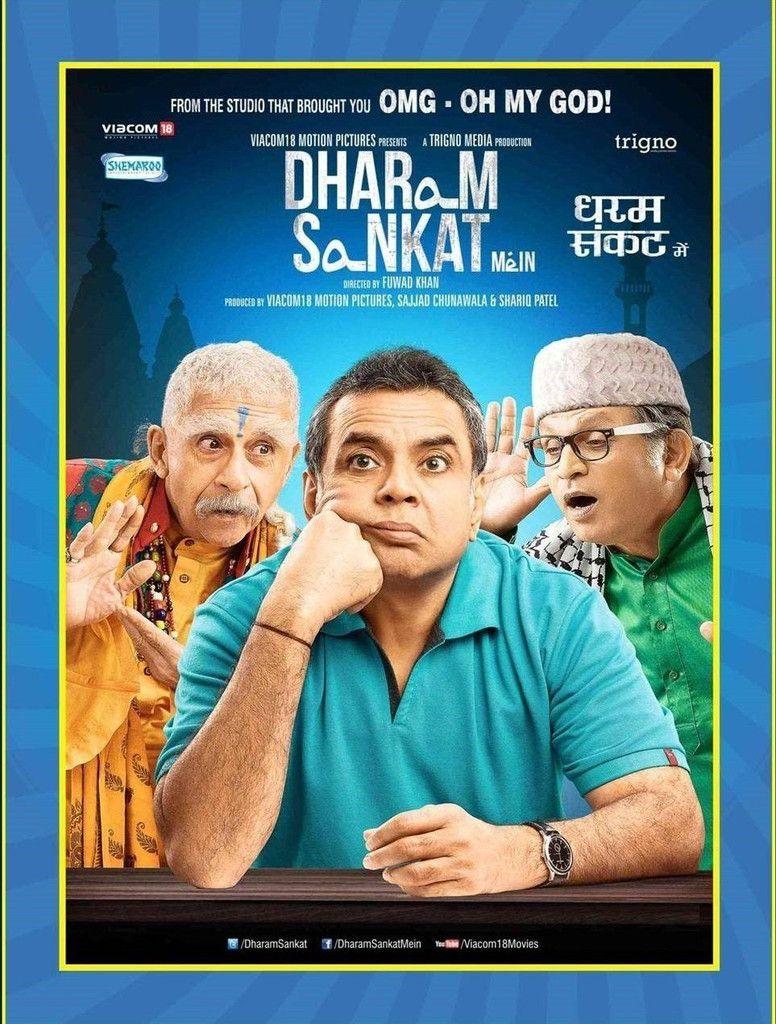 Dharam Sankat Mein Bollywood Dvd Bollywood Movies Hindi Movies Movies