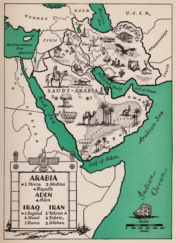 1940's ARABIA Picture Map of Saudi Arabia Print Map of Iran ... on uae map, libya map, palestine map, kenya map, south america map, egypt map, israel map, africa map, iraq map, india map, europe map, china map, jordan map, qatar map, russia map, italy map, middle east, near east map, asia map, turkey map, united arab map, united arab emirates,