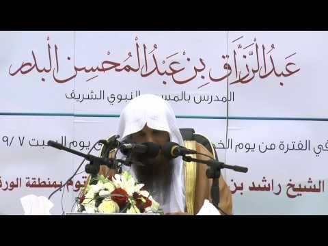 بواعث الخلاص من الذنوب للشيخ الدكتور عبدالرزاق بن عبدالمحسن البدر Youtube Soui Post