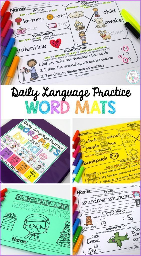 The Word Mats resources are comprehensive and provide teachers with a lot of spiraling ELA activities for first grade students each month. Questions and activities to review phonics, sentences, punctuation, rhyming words, sight words, printing, grammar, and more. Great for classroom literacy centers, homework, and small groups.