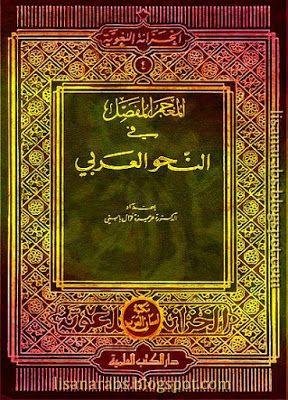 روح المعاني دار الكتب العلمية pdf