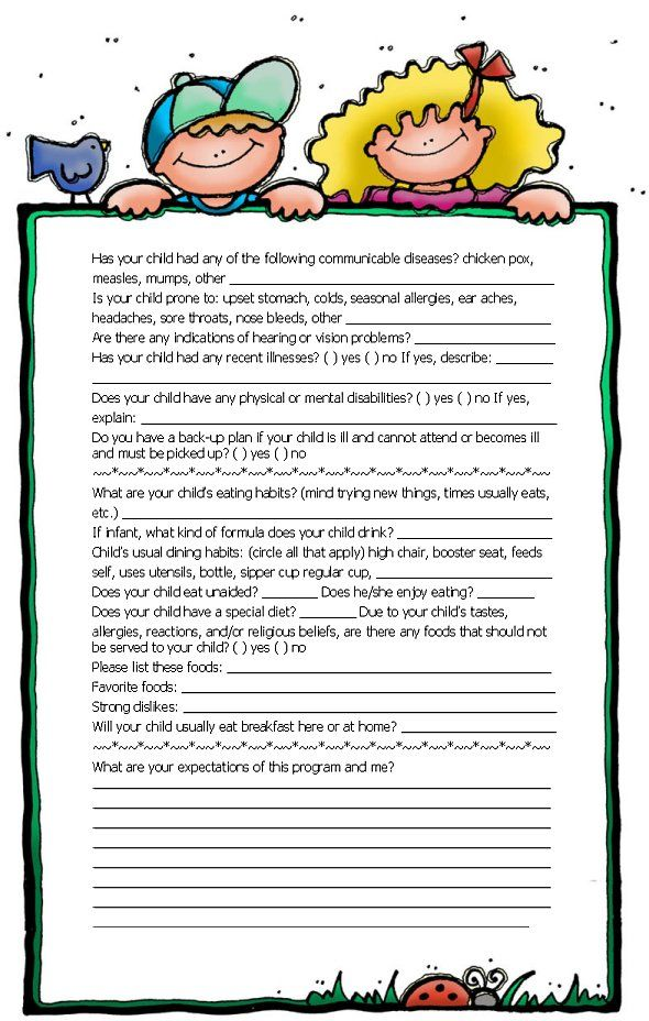 All About Me Form Daycare forms, Starting a daycare