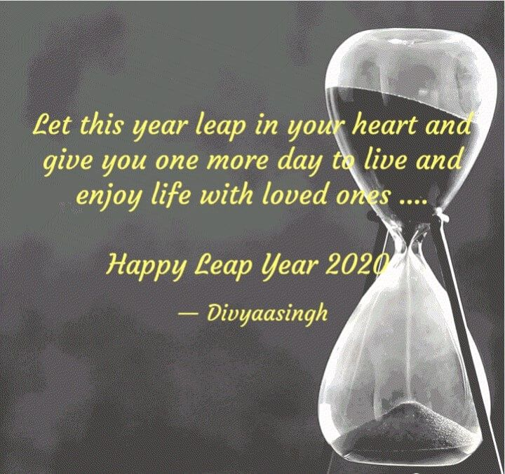 Pin by Farhan Mughal on Leap Year Quotes in 2020 Leap