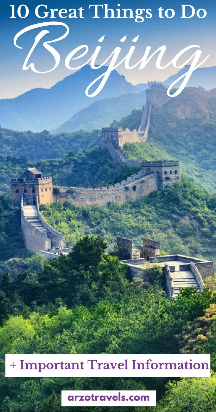 Things To Do In Beijing China Beijing China Beijing And China - 10 must see attractions in beijing