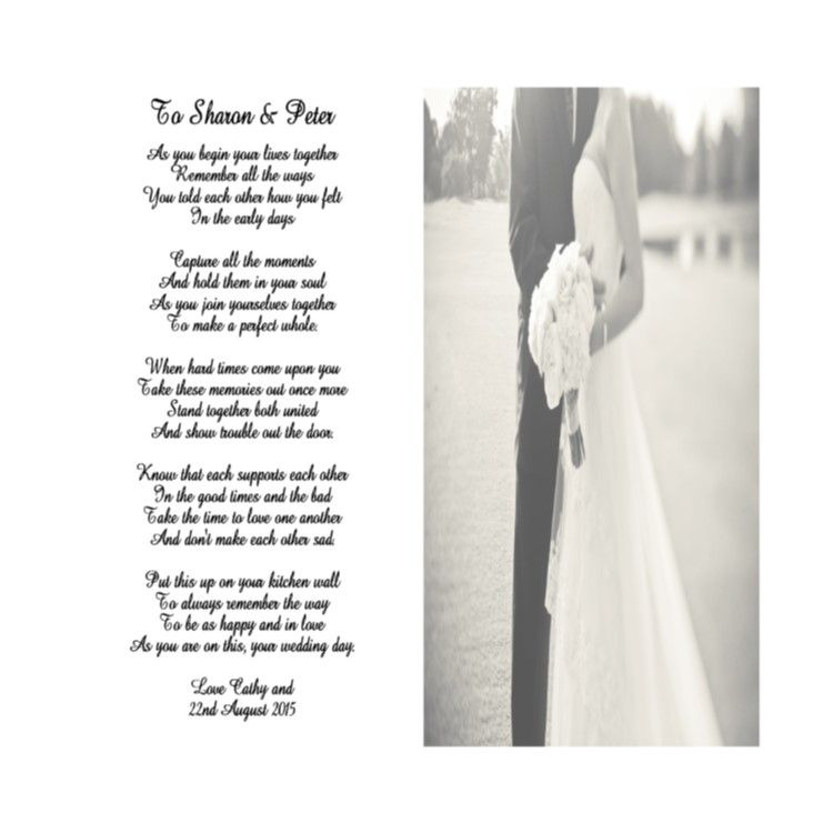 Wedding Poems For Bride And Groom: Poem For The Bride And Groom On Their Wedding Day Version
