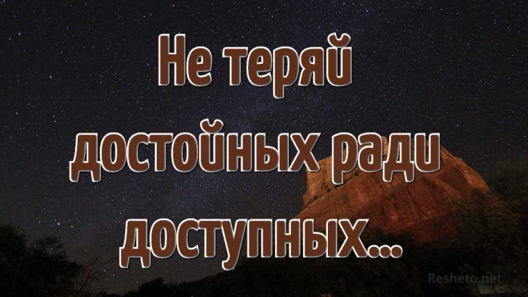Statusy Pro Zhizn So Smyslom V Kartinkah 46 Foto Naslazhdajtes Yumorom Movie Posters Day