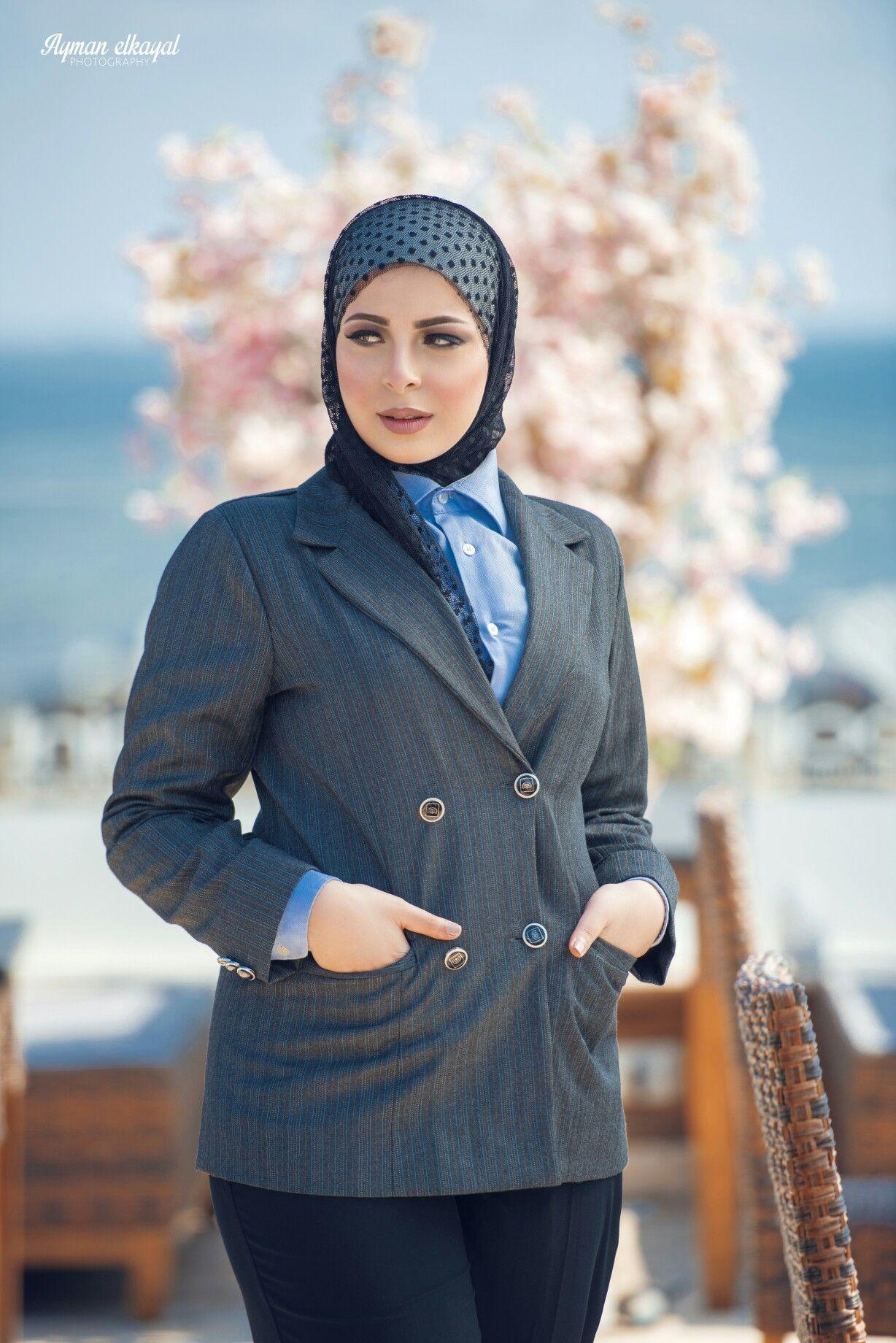 Pin by Menna Saad on formal hijab Pinterest