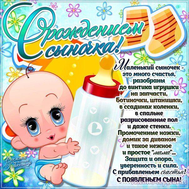 Прикольные открытки с рождением ребенка, смешные дима