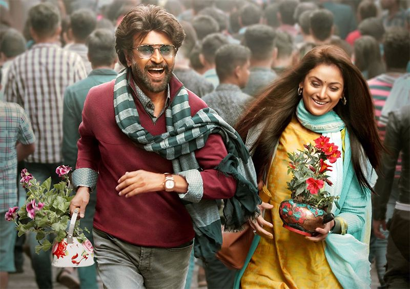Rajinikanth & Simran in Petta Movie 3rd Look Poster