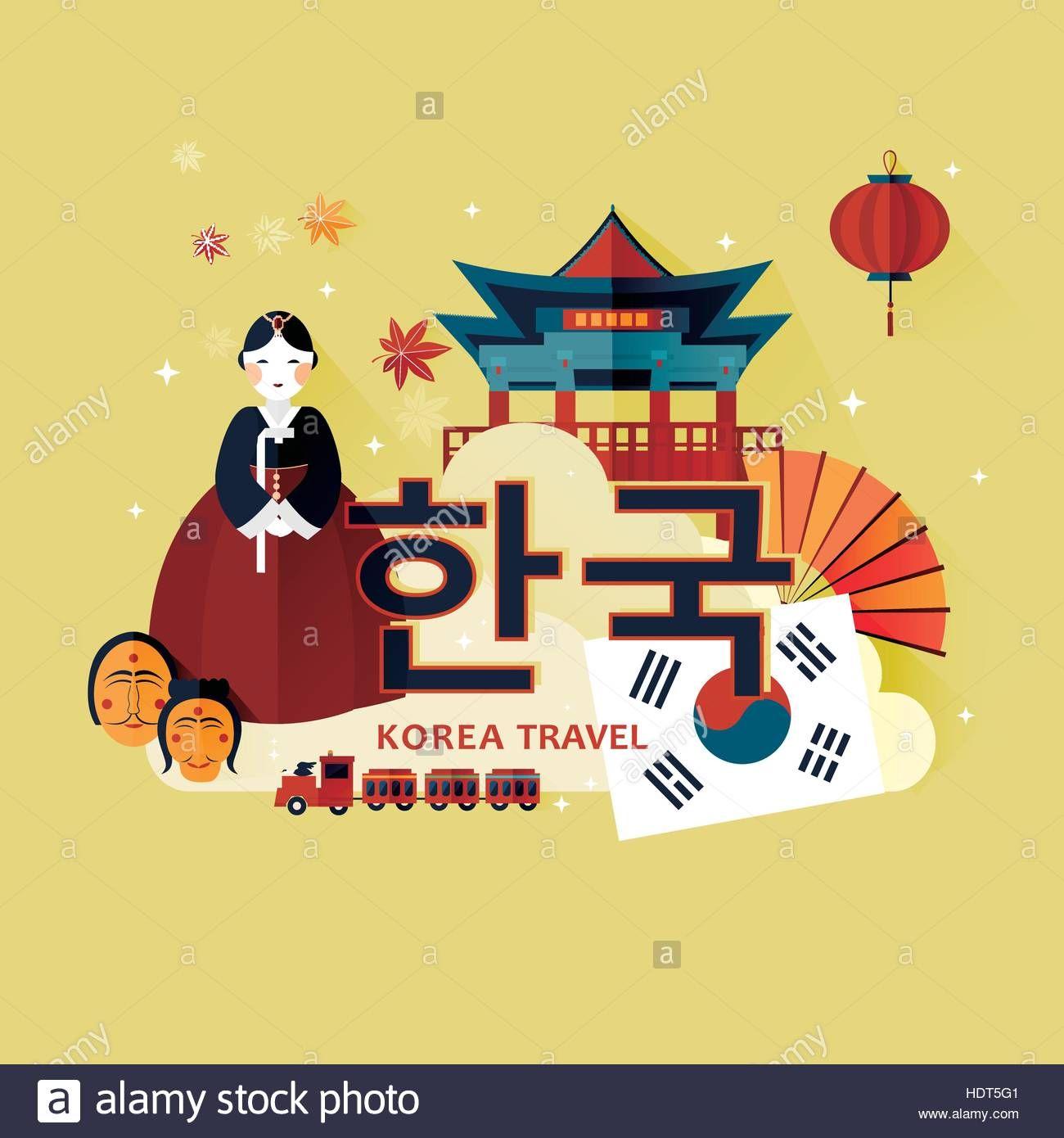 """Traditional Korean Culture Symbol In Travel Poster Korea In Korean Words In The Middle Stock Vector Ì—¬í–‰ ͏¬ìŠ¤í""""° Í•œêµ ÍŒ¨í""""´"""