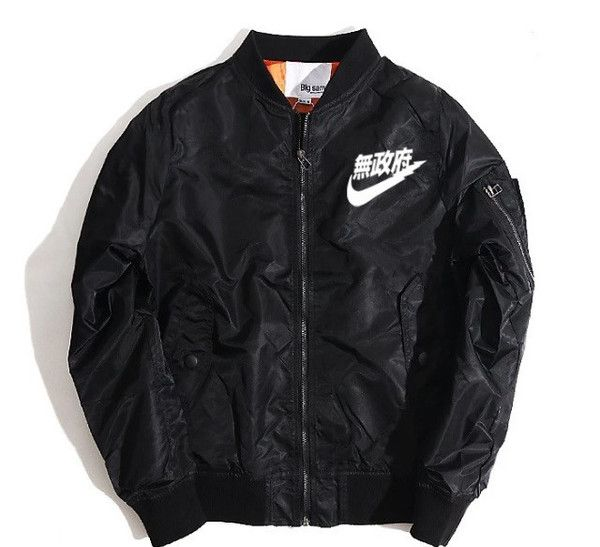 404731e237 ... Jacket with Orange Lining. Complimentary Dietary Supplements For Both  Men and Women Supports Increased Energy. MA-1 Nike Kanji Streetwear Bomber  big SAM ...