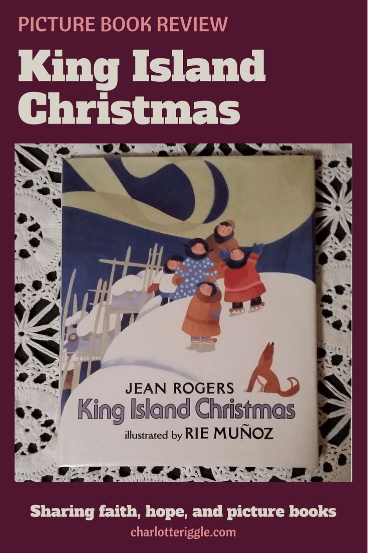 King Island Christmas: A Review | Kings island, Teacher and School