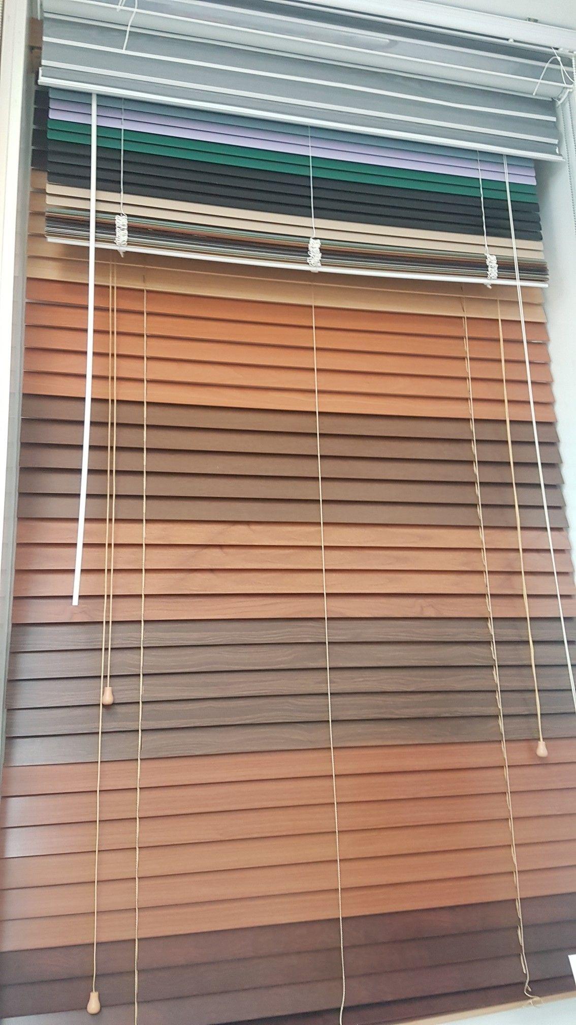 Curtains برادي داخلية ستائر تنفيذ تركيب برادي للاستفسار او واتس اب 0096171170181 Curtains And Other Salon Home Designs Ideas كافة Blinds House Blinds Curtains