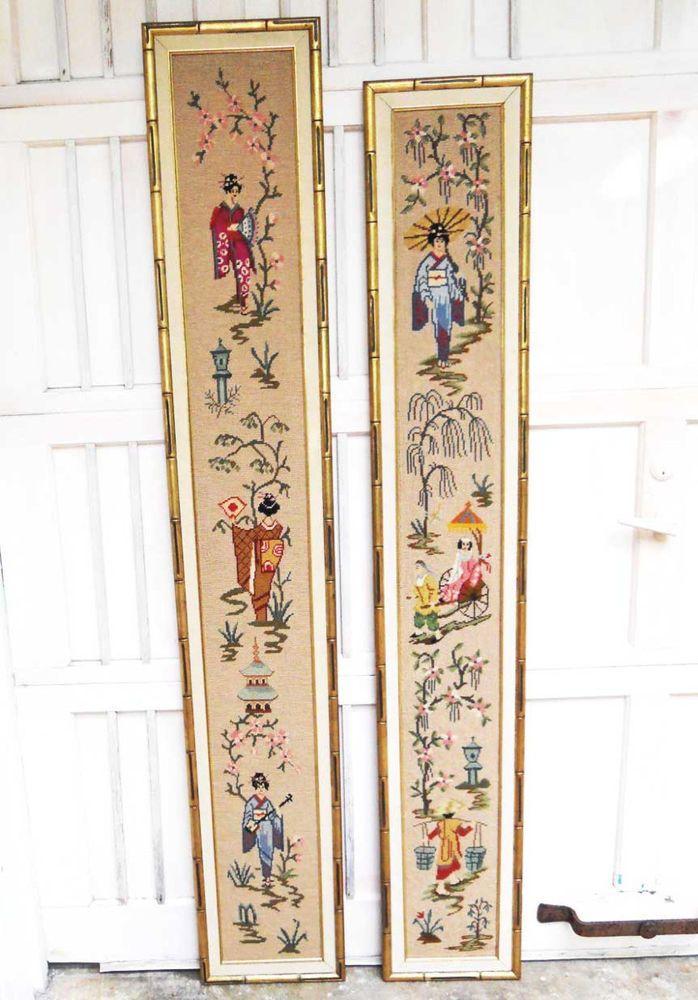 Vintage Pair Japanese Geisha Needlepoint Panels Modernist Gilded ...