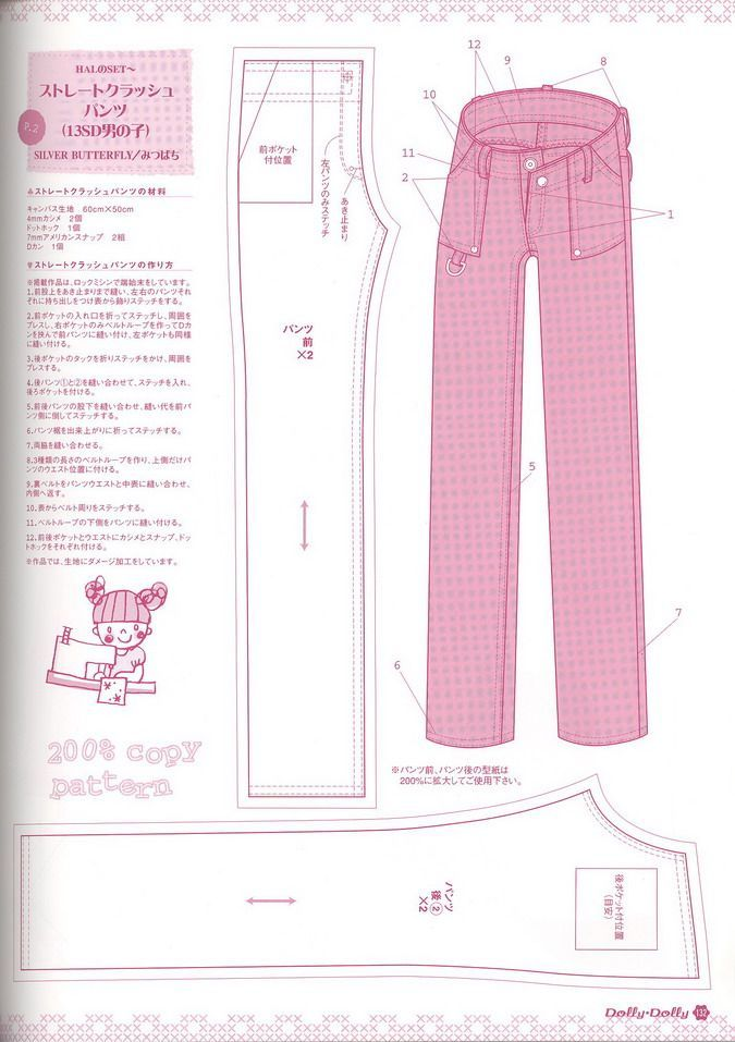 Archivo de álbumes | barbie ropa diferente | Pinterest | Hacer ropa ...