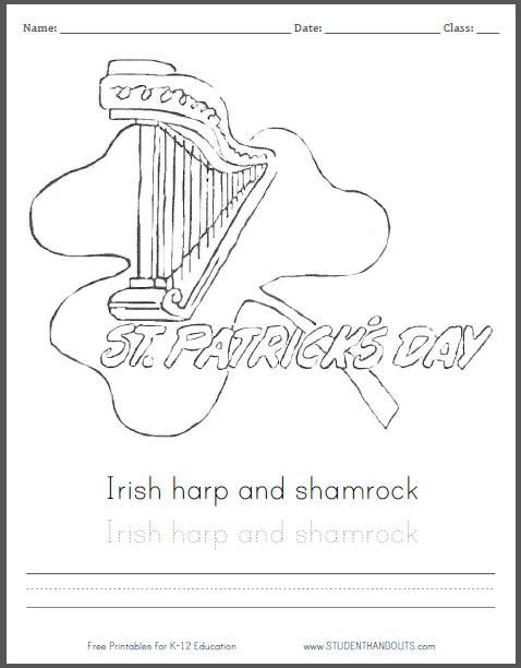 Irish Harp and Shamrock Coloring Sheet for Kids Free PDF
