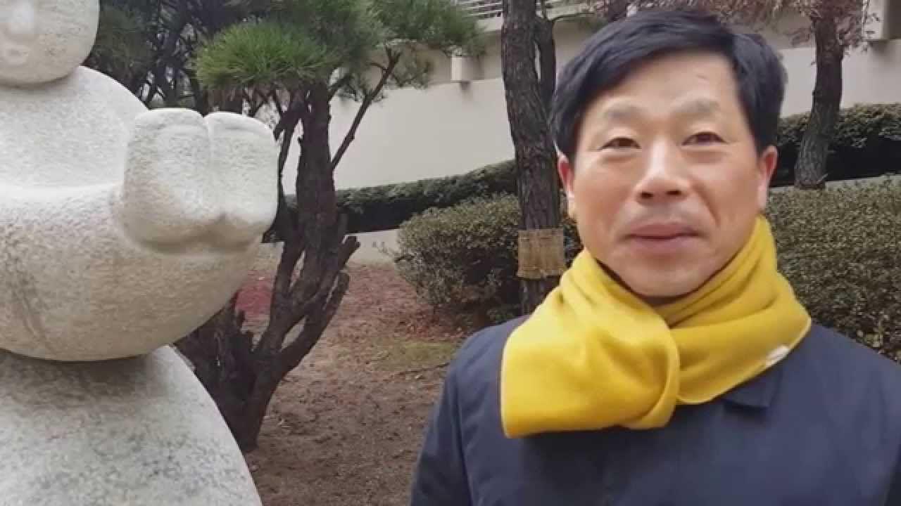 페미경 TV 한진섭 조각의 파크뷰 나들이